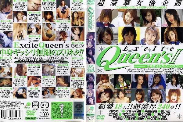 Excite Queen's 2/中古アダルトDVD