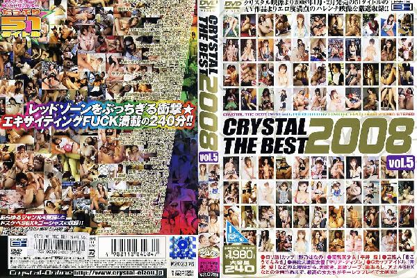 CRYSTAL THE BEST 2008 vol.5/中古アダルトDVD