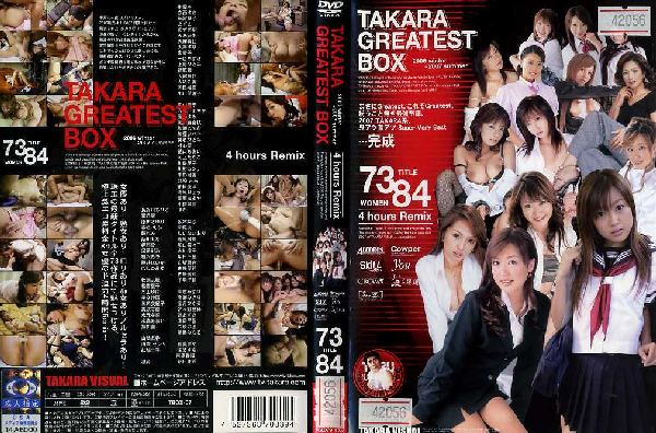 TAKARA GREATEST BOX 2006winter〜2007summer/中古アダルトDVD