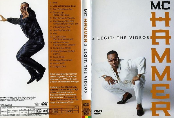 MC HAMMER 2LEGIT: THE VIDEOS 【MCハマーのベストDVD】/中古DVD [字幕]  /中古DVD