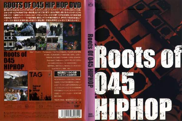 Roots of 045 HIP HOP /中古DVD