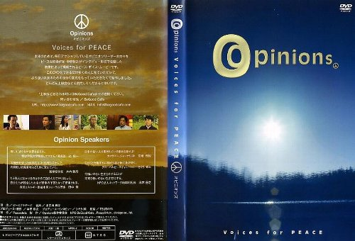 Opinions オピニオンズ Voices for PEACE/中古DVD