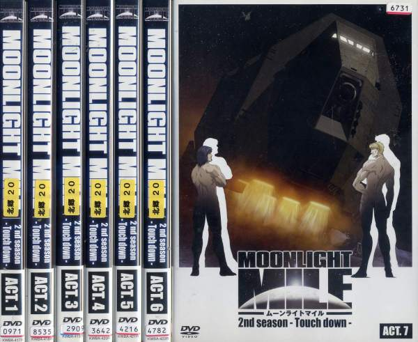 MOONLIGHT MILE ムーンライトマイル 2ndシーズン Touch Down 1〜7(全7枚)(全巻セット DVD) /中古DVD