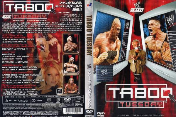WWE TABOO TUESDAY タブーチューズデイ 2005 [字幕] /中古DVD